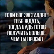 Russische Sprüche Liebe Mit übersetzung Gute Bilder