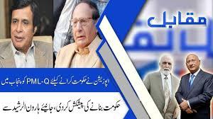 news headlines pakistan today Archives ...