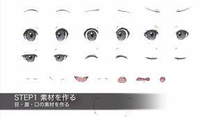 イラストにおける表情の描き分けのコツパーツと筋肉がポイン Crepo