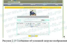 Дипломная работа прикладная информатика в экономике  Разработка веб сайта фирмы дилера программного обеспечения Цель данной дипломной работы заключается в проектировании