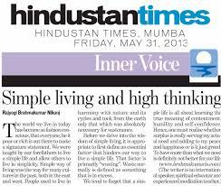 simple living and high thinking rajyogi brahmakumar simple living and high thinking rajyogi brahmakumar nikunji