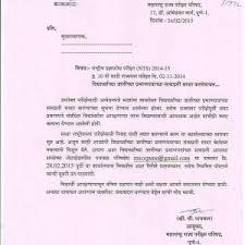 Sample Application For Bonafide Certificate From School Fresh