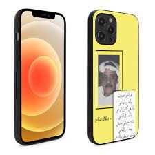 Buy Okteq Case iPhone 12 Pro Max - Talal maddah yellow By OKTEQ & Phone  Cases - at Jolly Chic