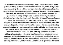 good impression essay student