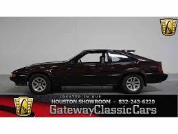 1984 Toyota Supra for Sale | ClassicCars.com | CC-1033622