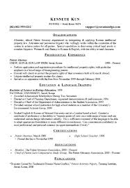 Patent Attorney Resume Example