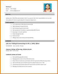 Job Application Resume Format Pdf Sample Forb Philippines