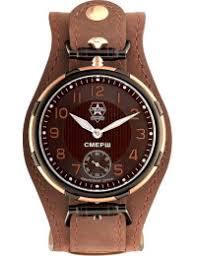 <b>Часы</b> Слава <b>Спецназ</b> купить в Санкт-Петербурге - оригинал в ...