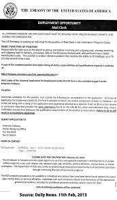 Postal Clerk Resume Sales Clerk Lewesmr