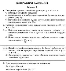 рабочая программа по математике для классов к УМК Бунимович  hello html m648032b5 png