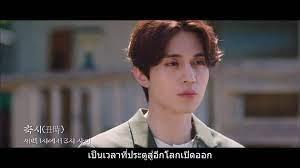 เคซีรี่ย์ - Tale of the Nine-Tailed ซับไทย Ep.4...