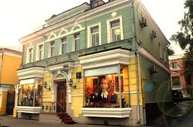 ХОСТЕЛ <b>ПЛЕД</b> НА САМОТЁЧНОЙ 2* (Москва) - отзывы, фото и ...