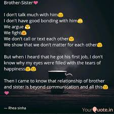 Brother Sister I Don Quotes Writings By Disha Sinha
