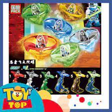 Một hộp] Xếp hình lắp ghép non - lego ninjago con quay lốc xoáy ninja  season 12 bản Gyro Emission PRCK 61044 giá cạnh tranh