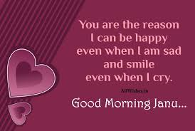 romantic good morning him wallpapers on