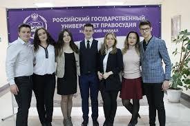 Российский государственный университет правосудия Юридическая  Юридическая клиника