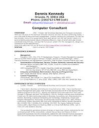 Sap Hr Functional Consultant Resume Samples New Sap Functional Consultant  Resume Sample