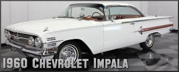 1960 Chevrolet Impala Factory Paint Colors