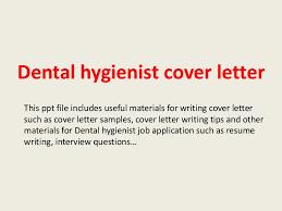Dental Hygiene Cover Letter Samples 4 Dental Hygienist Sample