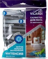 """<b>Салфетка для уборки</b> пола """"<b>Vilardi</b>"""" (500х700 мм) : купить в ..."""
