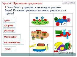 Дипломная работа на тему сборник логического мышления старших  hello html m337d7fee jpg