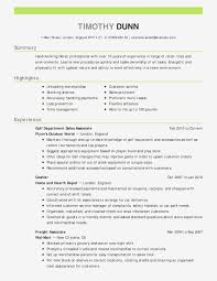Retail Management Resume Examples And Samples Examples Resume