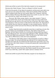 writing an essay about yourself example writing an essay about yourself example