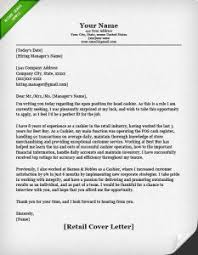 Related Cover Letters