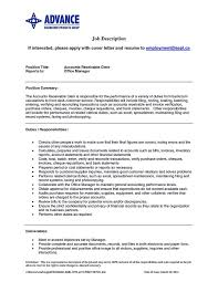 Interpersonal Skills Resume | Sample Resume Letters Job Application