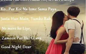 Awesome Love Quotes For Him In Hindi With Images Download Love Quotes