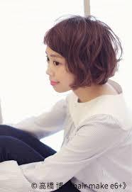 短めでも女性らしさがでる髪型とはお手入れ簡単ラクちん短めスタイル