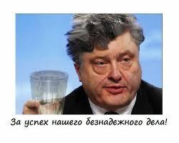 Минские договоренности не имеют альтернативы для деоккупации Донбасса, - Порошенко - Цензор.НЕТ 7097