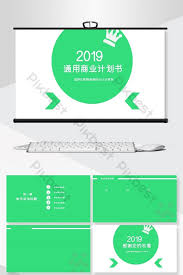 Business Card Template Powerpoint 2010 Universal Internet Business Plan Ppt Background Template