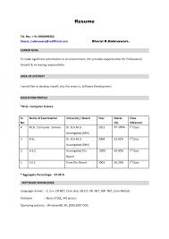 Mca Fresher Resumet Pdf Free Download Template Doc Cv Resume