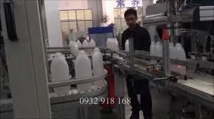 game and fish: Máy sản xuất chai nhựa đựng sữa tắm dầu gội đầu dầu xã nước rửa  chén nước đa năng 100ml 500ml 1L 2L - YouTube maysanxuat nganhnhua