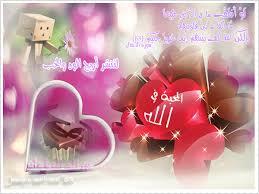 الله images?q=tbn:ANd9GcQ