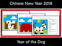Chinese New Year Chart Chinese New Year 2018 Year Of The Dog Hundreds Chart Hidden Picture
