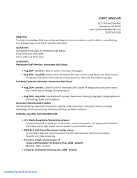 Floral Clerk Sample Resume Summer School Progress Report Template Unique Floral Clerk Sample 7