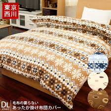 the nishikawa c mayer futon cover dot nordic events warmth worth duvet cover which does not