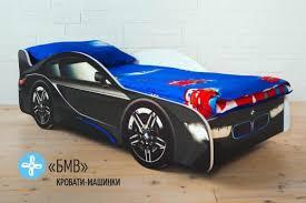 <b>Кровать</b>-<b>машина Бельмарко</b> БМВ — купить недорого с доставкой ...