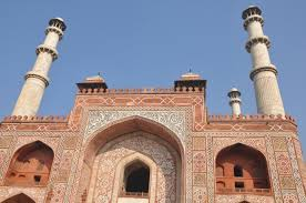 essay on akbar the great interesting facts about agra fort essay a deadly triangle and living in an essay for broadsheet