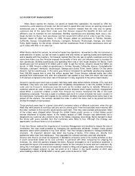 communication essay sample effective
