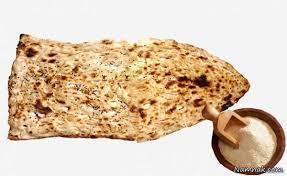 نانی که جلوی بیماری های روده و نشیمنگاه سد می شود