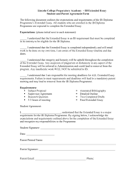 bunch ideas of essay about honesty and sincerity spectacular  best ideas of student and parent agreement form epic honesty and dishonesty essay