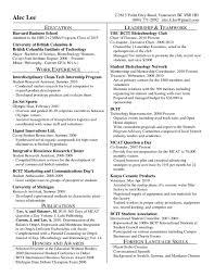 Sample Professional Resume Format 2d Animator Cover Letter Best