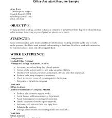 Resume Objective Office Assistant Adorable Office Clerical Resumes