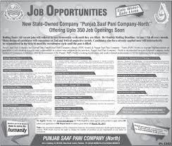 national college of arts government jobs  punjab saf pani north company jobs 2017
