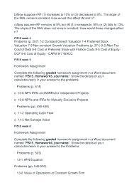 essay about public relations course