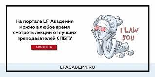 КРСУ Юрфак ru lf Академия