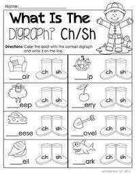Use this list of words that start with ch to generate your phonics lesson plan! April Printable Packet Kindergarten Literacy And Math Digraphs Ch Sh Ms Makinso Phonics Kindergarten Kindergarten Phonics Worksheets Phonics Worksheets